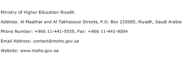 Ministry of Higher Education Riyadh Address Contact Number