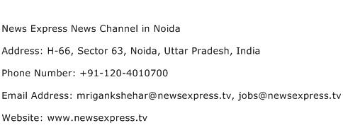 News Express News Channel in Noida Address Contact Number