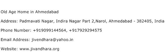 Old Age Home in Ahmedabad Address Contact Number