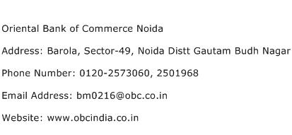 Oriental Bank of Commerce Noida Address Contact Number