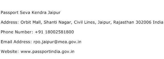Passport Seva Kendra Jaipur Address Contact Number