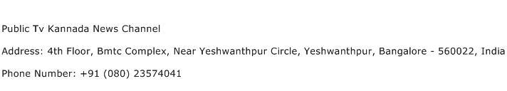 Public Tv Kannada News Channel Address Contact Number