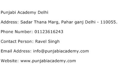 Punjabi Academy Delhi Address Contact Number