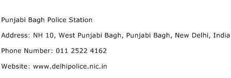 Punjabi Bagh Police Station Address Contact Number