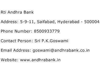 Rti Andhra Bank Address Contact Number