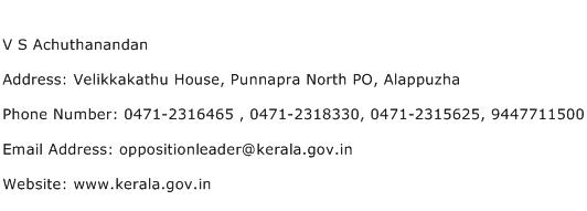 V S Achuthanandan Address Contact Number