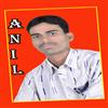 CHAVAN ANIL JANARDHAN Customer Phone Number